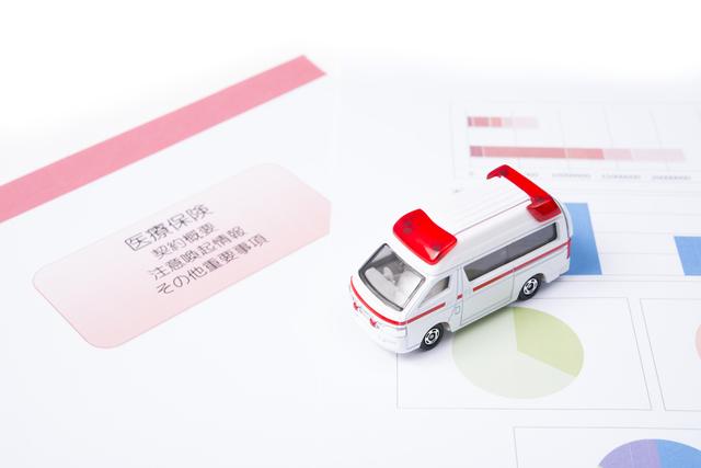 生命保険設計のイメージ